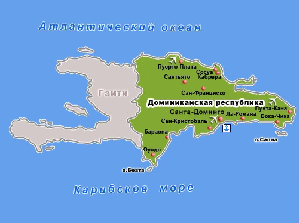Сколько стоит въезд в доминиканскую республику голос